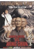 Gordon Liu: 4 Film Collection