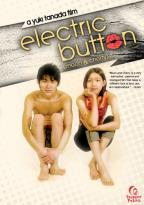Electric Button (Moon &amp; Cherry)