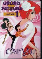 Urusei Yatsura - Movie 1: Only You