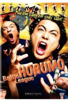 Battle League Horumo