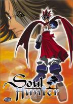 Soul Hunter Vol. 3: The Spoils Of War