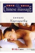 Chinese Massage: Naprapathy