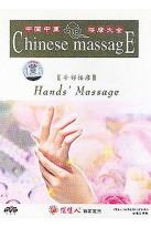 Chinese Massage: Hands Massage