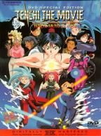 Tenchi the Movie 1 - Tenchi in Love