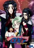 Tenchi Muyo! GXP - Box Set