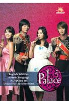 Palace - Princess Hours