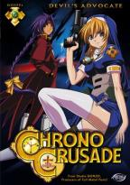 Chrono Crusade - Vol. 6: Devil's Advocate