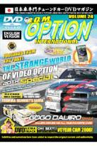 JDM Option International - Vol. 24: The Strange World of Option