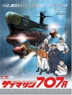 Submarine 707R - The Movie