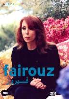 Fairuz: Life Story Of Fairuz