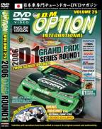 JDM Option International - Vol. 25: D1GP Round 1
