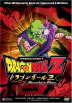 Dragon Ball Z - Vegeta Saga I: Piccolo's Plan