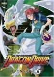 Dragon Drive - Vol. 8: Ri-On's Plot