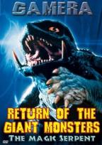 Gamera - Return of the Giant Monsters