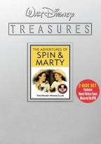 Walt Disney Treasures: The Adventures Of Spin & Marty - The Mickey Mouse Club