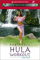Island Girl: Dance Fitness Workout for Beginners - Basic Hula