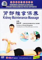 Chinese Medicine Massage Cures Diseases In Good Effects - Kidney Maintenance Massage