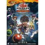 Bakugan: New Vestroia - Season Two, Vol. 3