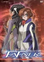 Fafner - Vol. 6: Next Evolution