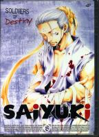 Saiyuki - Vol. 8: The Soldiers of Destiny