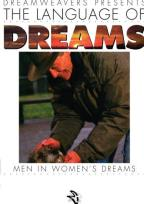 Men in Women's Dreams