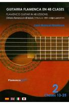 Jose Manuel Montoya: Flamenco Guitar in 48 Lessons, Vol. 2: Lessons 13 - 25