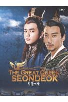 Great Queen Seondeok, Vol. 3