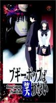Boogiepop Phantom - Vol. 3