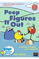 Peep and the Big Wide World - Peep Figures It Out
