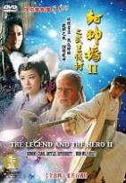 Legend and the Hero II