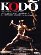 Kodo: The Heartbeat of the Drum