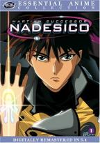 Martian Successor Nadesico: Essential Anime Collection - Vol. 1
