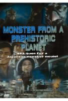 Monster from a Prehistoric Planet/Voyage to the Prehistoric Planet