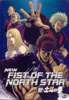 New Fist of the North Star - Vol. 1: The Cursed City