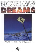Language of Dreams Vol.5 - Men in Men's Dreams