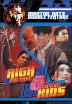 Martial Arts Double Feature - High Voltage/Circus Kids