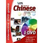 Instant Immersion Interactive: Mandarin Chinese Language Learning DVD Game
