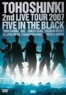 Tohoshinki: 2nd Live Tour 2007 - Five in the Black