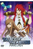 Tales of the Abyss: Part 1