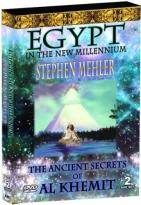Ancient Wisdom - The Ancient Secret of Al Khemit Presented by Stephan Mehler