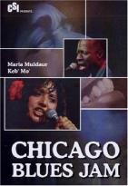 Maria Muldaur/Keb Mo - Chicago Blues Jam