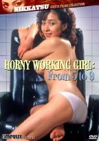 Horny Working Girl: From 9 to 5