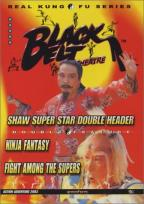 Black Belt Theatre Double Feature - Fight Amongst the Supers/Ninja Fantasy