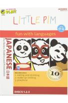Little Pim: Japanese - Set 1 Gift Set