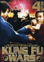 Kung Fu Wars - 4 Movie DVD Set: The Crippled Masters / Ninja Turf / The Deadly Kick / The Fists of Bruce Lee