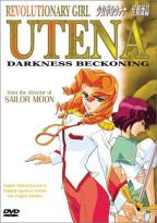 Revolutionary Girl Utena: Darkness Beckoning