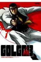 Golgo 13: Collection 4