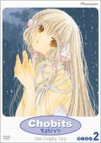 Chobits - Vol. 2: The Empty City
