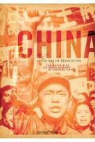 China: A Century of Revolution - Box Set