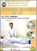 Abdominal Distention
